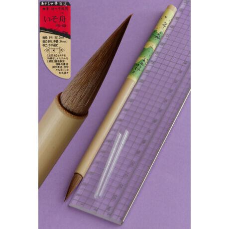 Kalligráfia ecset 7,2mm Japán fude PS-60