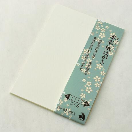Akvarell levelezőlap 10db gansai-hoz Japán AO-30L