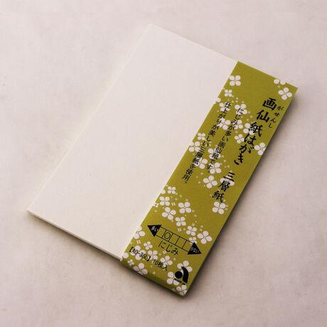 Akvarell levelezőlap 10db gansai-hoz Japán AO-35L