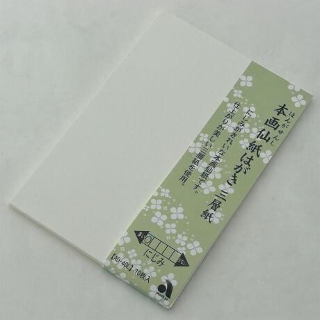 Akvarell levelezőlap 10db gansai-hoz Japán AO-40L