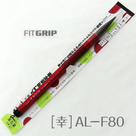 Kalligráfia ecset 12,5mm Japán fude AL-F80