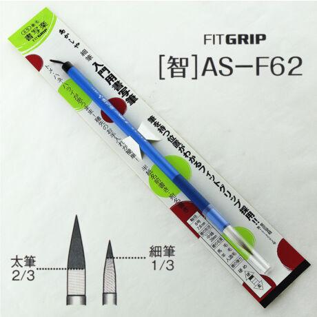 Kalligráfia ecset 7,8mm Japán fude AS-F62
