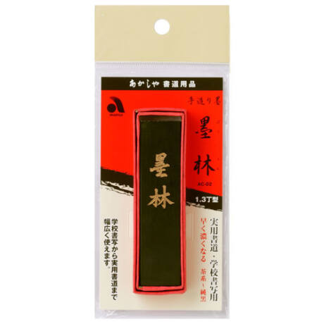 Kőtus 25g hagyományos fekete Akashiya Sumi Bokurin