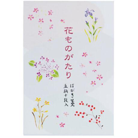 Levelezőlap 5x2db Akashiya AO-01L