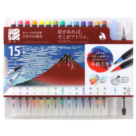 Akvarell ecsettoll 15+1 szett Akashia SAI - Red Fuji