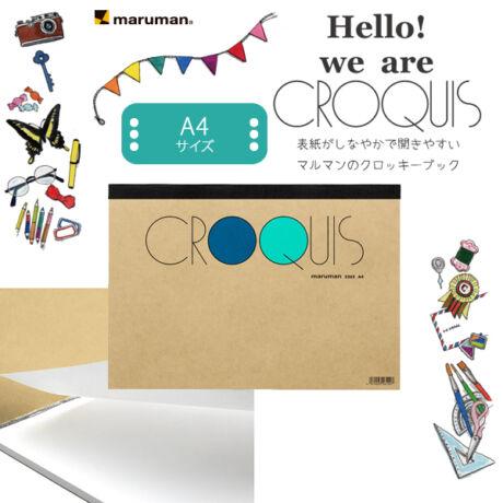 Rajzltömb A4/100lap Cream Croquis Maruman S262