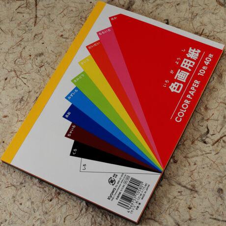 Rajztömb B6/40lap Kyowa 45-003